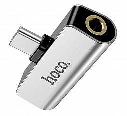 Переходник HOCO LS26 TYPE-C 2 in 1 Audio Converter, серебристый