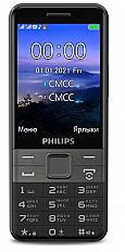 Мобильный телефон Philips Xenium E590 черный